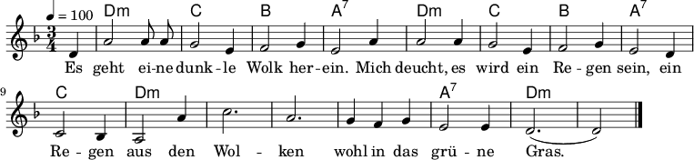 "\version ""2.12.3""